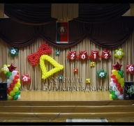 украшение залов на выпускной фото (6 фото) - fotozalov.ru фото (5000+ фото) .